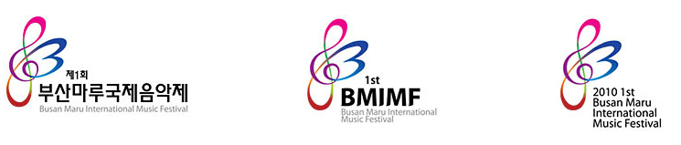 부산마루 국제음악제, BMIMF,Busan Maru International Music Fesrival